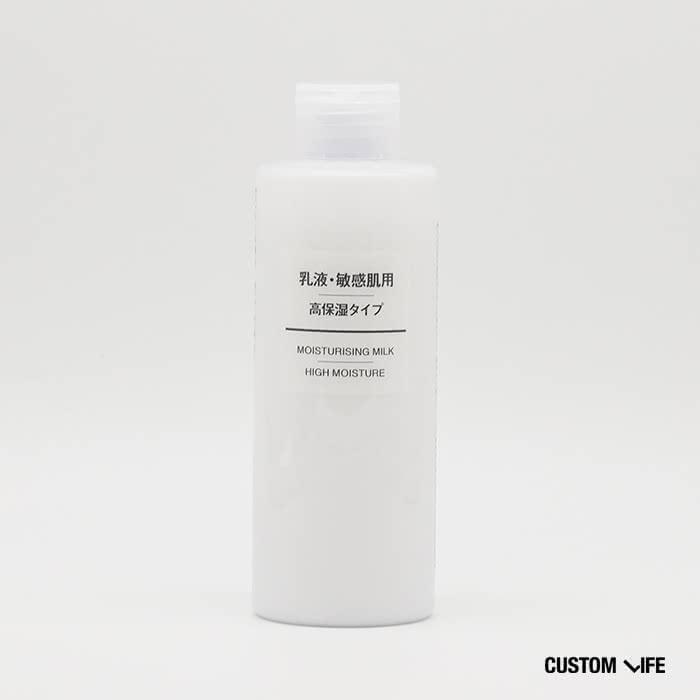 メンズ乳液