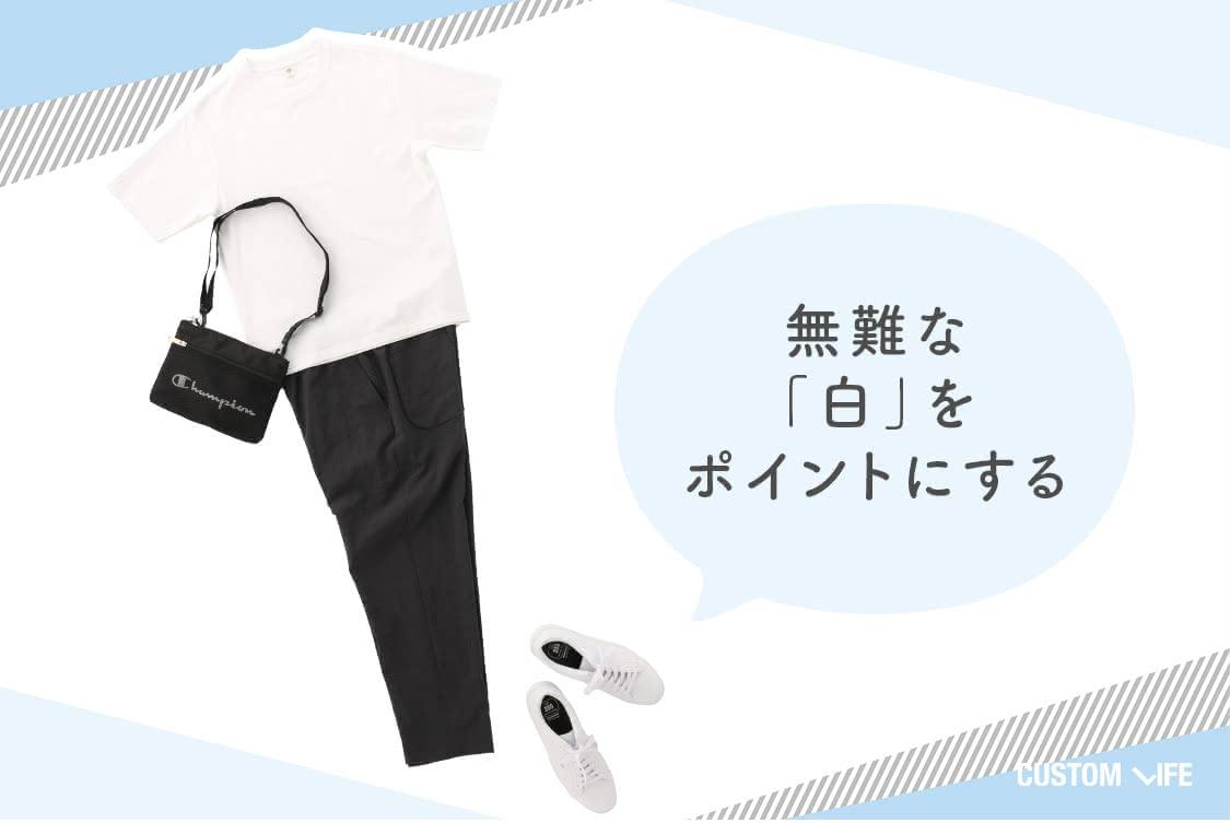 メンズファッション,20代