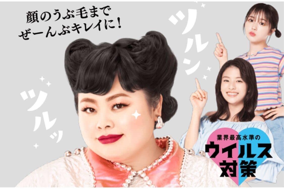 脱毛,大阪